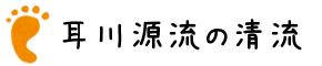 freefont_logo_APJapanesefont (1)