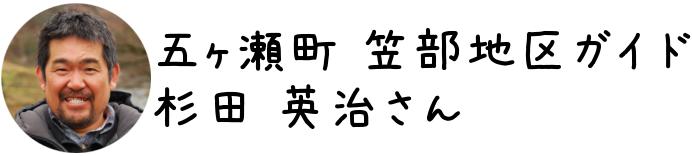 freefont_logo_APJapanesefont (16)