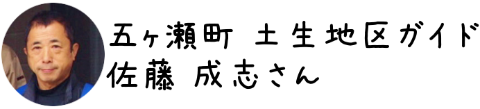 freefont_logo_APJapanesefont (18)